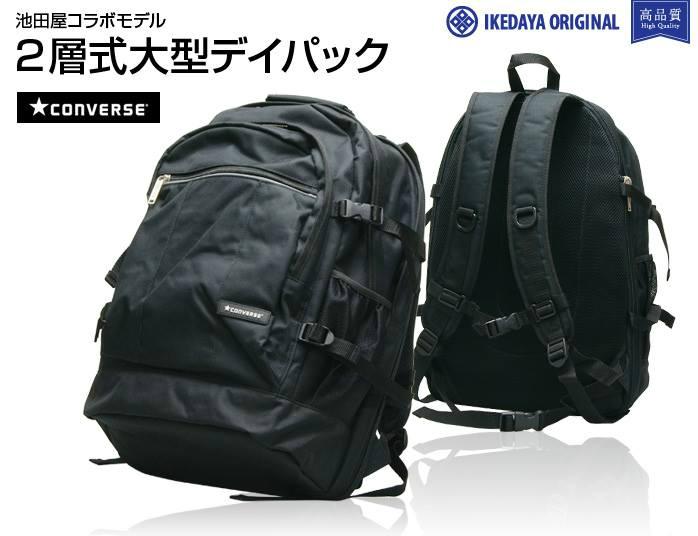 池田屋鞄のコラボ商品