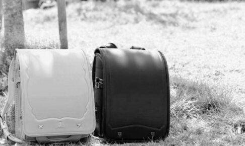 池田屋ランドセルの白黒画像